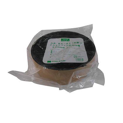 オカモト 防水ブチルテープ(片面タイプ) 50mm×20m (BS-01) 16個