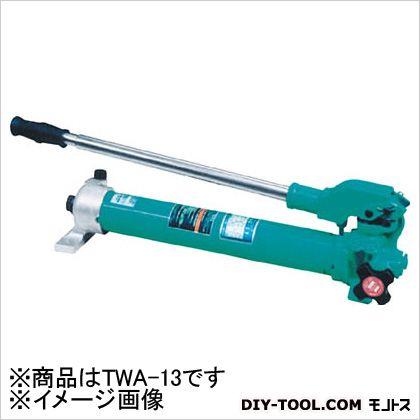 大阪ジャッキ製作所 手動ポンプ (×1)  TWA1.3