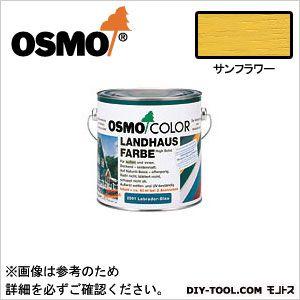 オスモ&エーデル オスモカラー カントリーカラー オパーク仕上げ(塗りつぶし) サンフラワー 2.5L (2205)