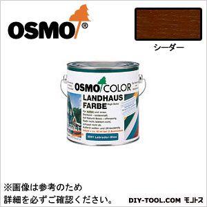 オスモ&エーデル オスモカラー カントリーカラー オパーク仕上げ(塗りつぶし) シーダー 2.5L (2310)