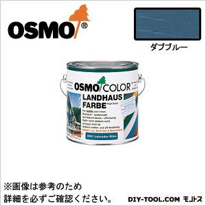 オスモ&エーデル オスモカラー カントリーカラー オパーク仕上げ(塗りつぶし) ダブブルー 2.5L 2507