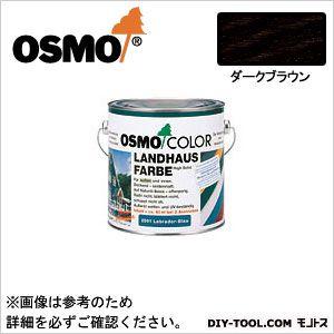 オスモ&エーデル オスモカラー カントリーカラー オパーク仕上げ(塗りつぶし) ダークブラウン 2.5L (2607)