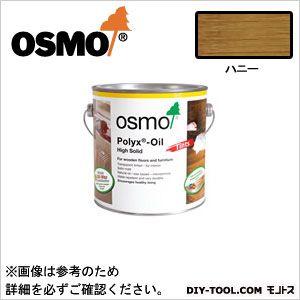 オスモ&エーデル オスモカラー フロアカラー ハニー 2.5L 3071