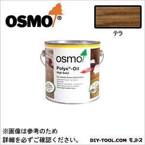 オスモ&エーデル オスモカラーフロアカラー テラ 2.5L 3073