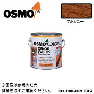 オスモ&エーデル オスモカラー ワンコートオンリー マホガニー 2.5L (1232)