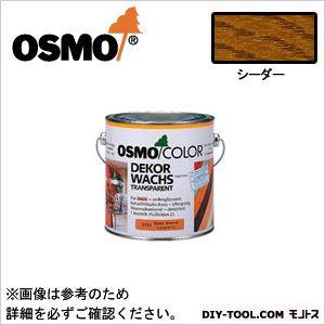 オスモ&エーデル オスモカラー ワンコートオンリー シーダー 2.5L 1235