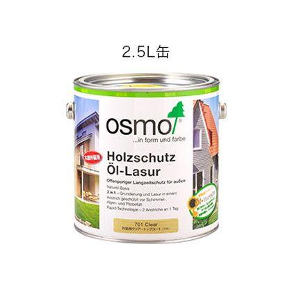 オスモ&エーデル オスモカラー 外装用クリアープラスつや消し 2.5L (701)