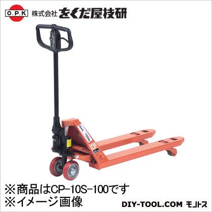 をくだ屋技研 キャッチパレットトラック オレンジ×ブラック CP-10S-100