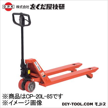 をくだ屋技研 キャッチパレットトラック オレンジ×ブラック CP-20L-85