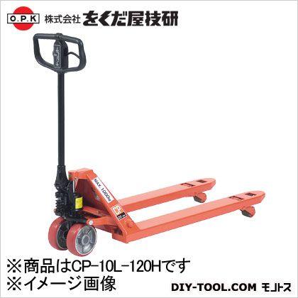 をくだ屋技研 キャッチパレットトラック オレンジ×ブラック CP-10L-120H