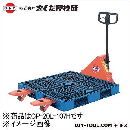 をくだ屋技研 キャッチパレットトラック オレンジ×ブラック CP-20L-107H