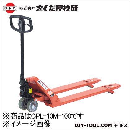 をくだ屋技研 キャッチパレットトラック オレンジ×ブラック CPL-10M-100