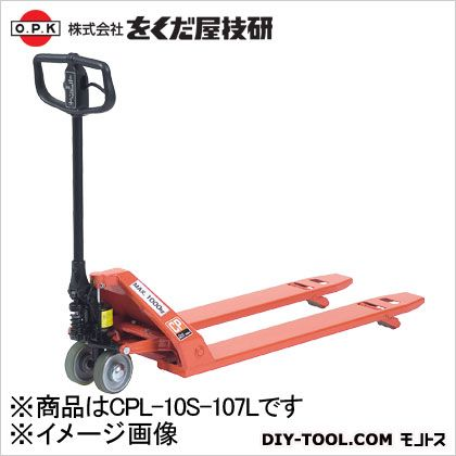 をくだ屋技研 キャッチパレットトラック オレンジ×ブラック CPL-10S-107L
