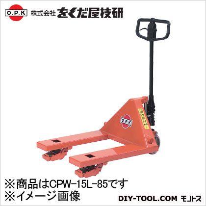 をくだ屋技研 キャッチパレットトラック オレンジ×ブラック CPW-15L-85