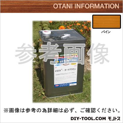 大谷塗料 水性VATON/自然系水性木部用浸透型着色剤+(プラス) パイン 14kg #5007+