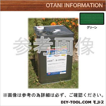 大谷塗料 水性VATON/自然系水性木部用浸透型着色剤+(プラス) グリーン 14kg #5027+