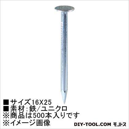 大里 ユニクロ ボード釘 500本 16mm×25mm 新商品 新型 ※ラッピング ※ HP-386