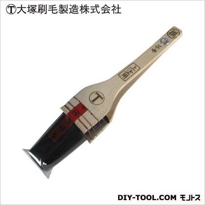 マルテー マル撰 寸筒 黒 16号 D37×W49×H270(mm) ハケ 筆
