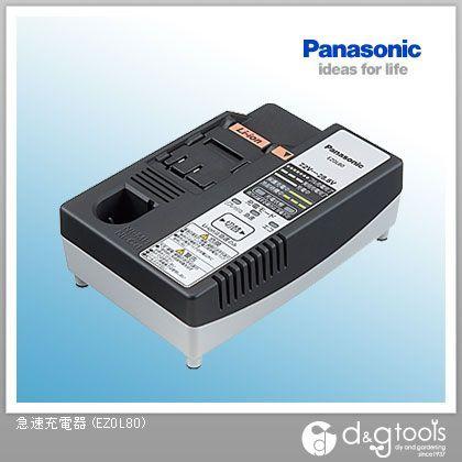 Panasonic/パナソニック Panasonic急速充電器  EZ0L80