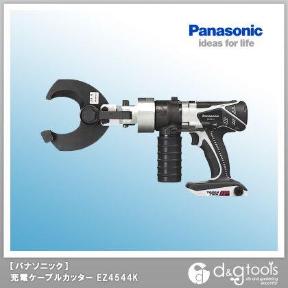 パナソニック 充電ケーブルカッター 防塵・耐水「IP56」  EZ4544K-H