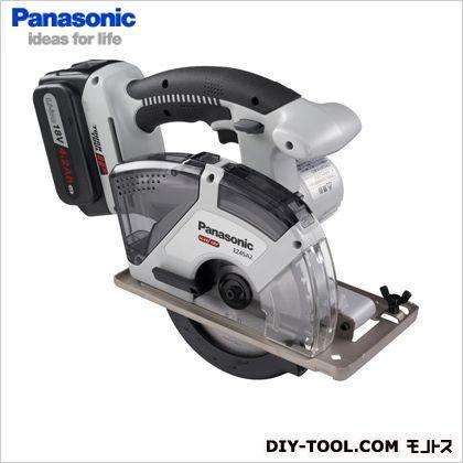 Panasonic/パナソニック DUAL18Vセット充電パワーカッター(金工刃付) グレー EZ45A2LS2G-H