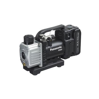 Panasonic/パナソニック 14.4V充電デュアル真空ポンプ 5.0Ah 本体サイズ:幅11.6×奥行26.3×高さ165cm EZ46A3LJ1F-B