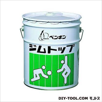 ペンギンワックス 樹脂ワックスジムトップ(体育館床用樹脂コート剤) 18L 001244