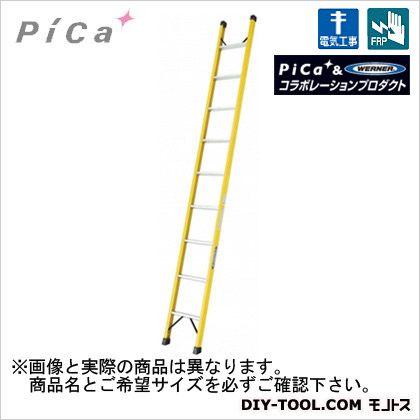 ピカ FRP製1連はしご  FRP-1L24