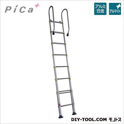 ピカ 伸縮はしご SLT-280