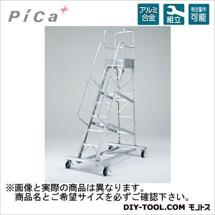 ピカ 移動式作業台 DWS-D270AS 1