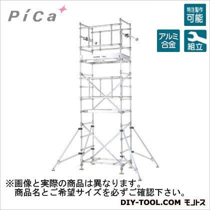 ピカ パイプ製足場(スタンダードタイプ)  PST-2CA