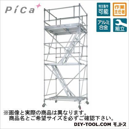 ピカ パイプ製足場(ステアウェイタイプ) PSW-15018-3BA
