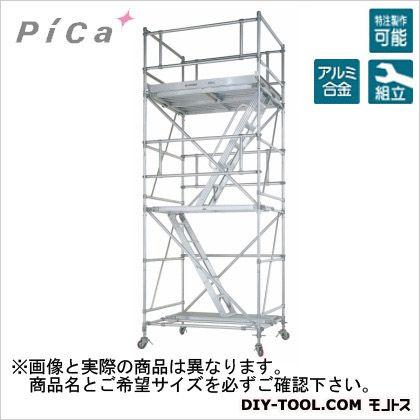 ピカ パイプ製足場(ステアウェイタイプ)  PSW-15018-1CA