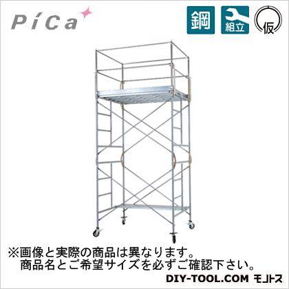 ピカ 鋼管製移動式足場 ローリングタワー  RA-1