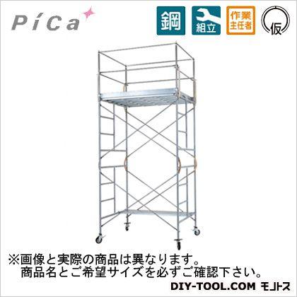 ピカ 鋼管製移動式足場 ローリングタワー  RA-5H