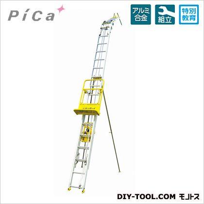 ピカ ソーラーパネルリフトパネルボーイ2階建て用  PV-MZ4