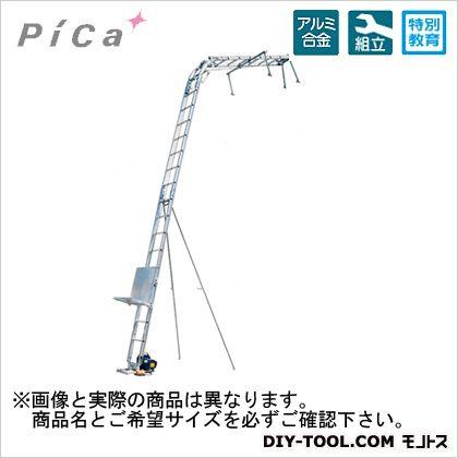 ピカ 荷揚げ機マイティパワー AL4-MD7W2