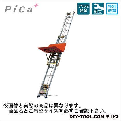 ピカ 荷揚げ機マイティスライダー  JS-2F