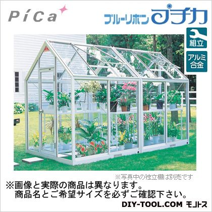 ピカ ブルーリボン屋外用温室プチカ  WP-30