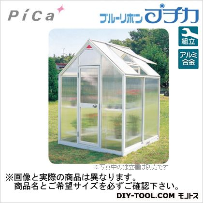 ピカ ブルーリボン屋外用温室プチカ  WP-15P