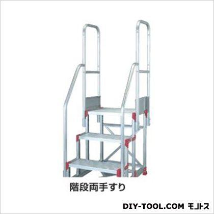 新しいブランド ピカ P 階段両手すり ピカ ZG-TE17A11H 階段両手すり P, パールコレクション SHINWA:f2375f2b --- totem-info.com
