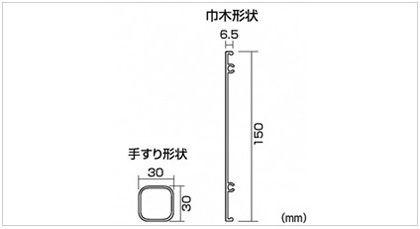供原子彈台階一衹手扒手FG型工作台使用的可選擇的零件(FG-TE8B)