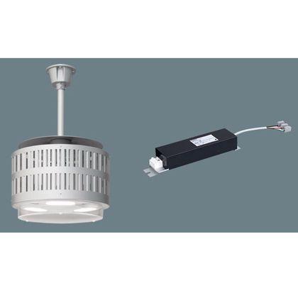 パナソニックエコソリューションズ LED高天井照明器具 (NNY20510+NNY28113LE9)