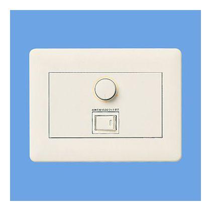 パナソニック フルカラームードスイッチC(3路・片切両用)1500W(ロータリー式)  WNP575215