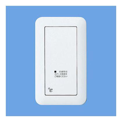 パナソニック eワイヤレスシリーズ 埋込受信器 ホワイト WTE1208W