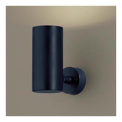パナソニック シンクロ調色明るさフリースポットライト直付型100形相当(昼光・電球色) ブラック LGB84248LU1
