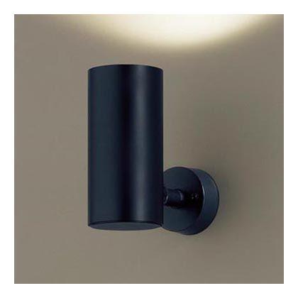 パナソニック スポットライト直付型明るさフリー(60形相当)電球色 (ブラック) LGB84388LB1
