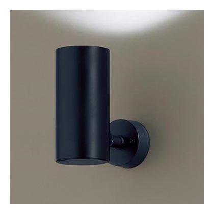 パナソニック スポットライト直付型明るさフリー(100形相当)昼白色 (ブラック) (LGB84397LB1)