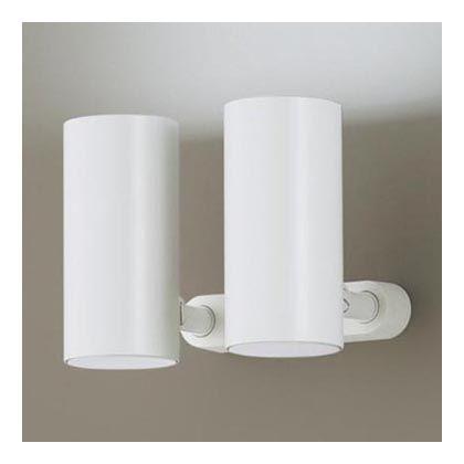 パナソニック スポットライト直付型明るさフリー(60形2灯相当)昼白色 (ホワイト) LGB84405LB1