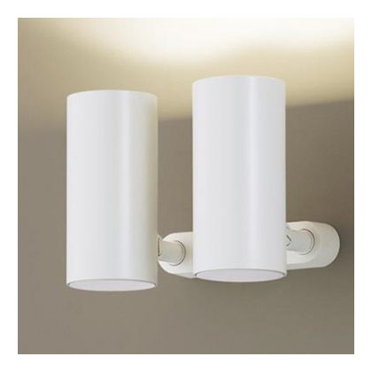 パナソニック スポットライト直付型明るさフリー(100形2灯相当)電球色 (ホワイト) LGB84466LB1